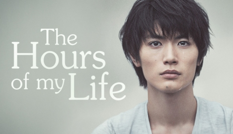 The Hours of My Life- Favorite Japanese Drama